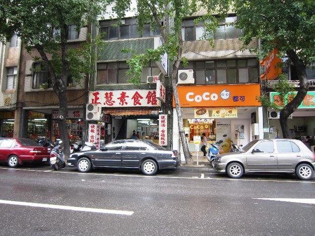 またまた台湾に行って来ました②_c0125702_16392317.jpg