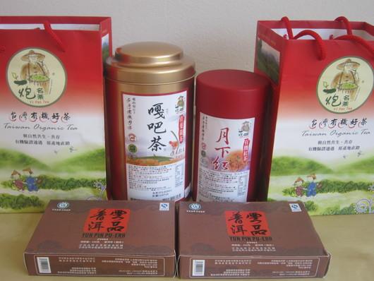 またまた台湾に行って来ました②_c0125702_16413142.jpg