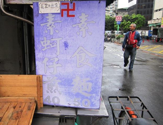 またまた台湾に行って来ました②_c0125702_16425217.jpg