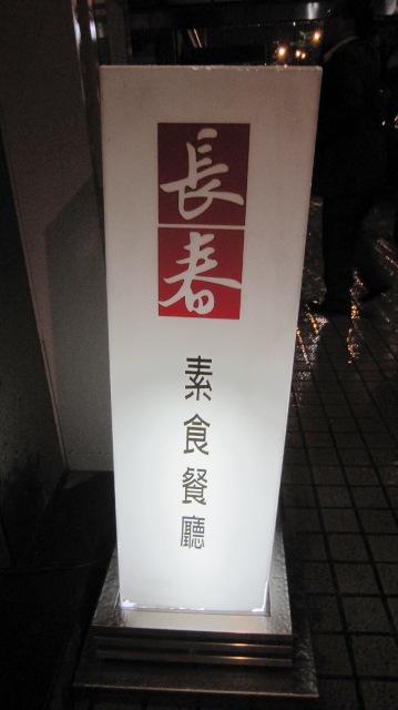 またまた台湾に行って来ました②_c0125702_16463192.jpg