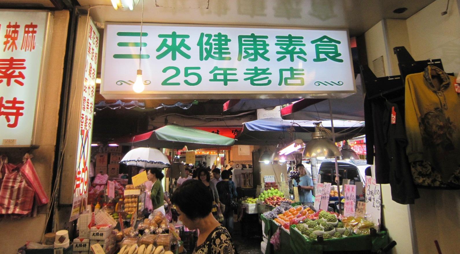 またまた台湾に行って来ました②_c0125702_16472844.jpg