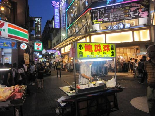 またまた台湾に行って来ました②_c0125702_1647917.jpg
