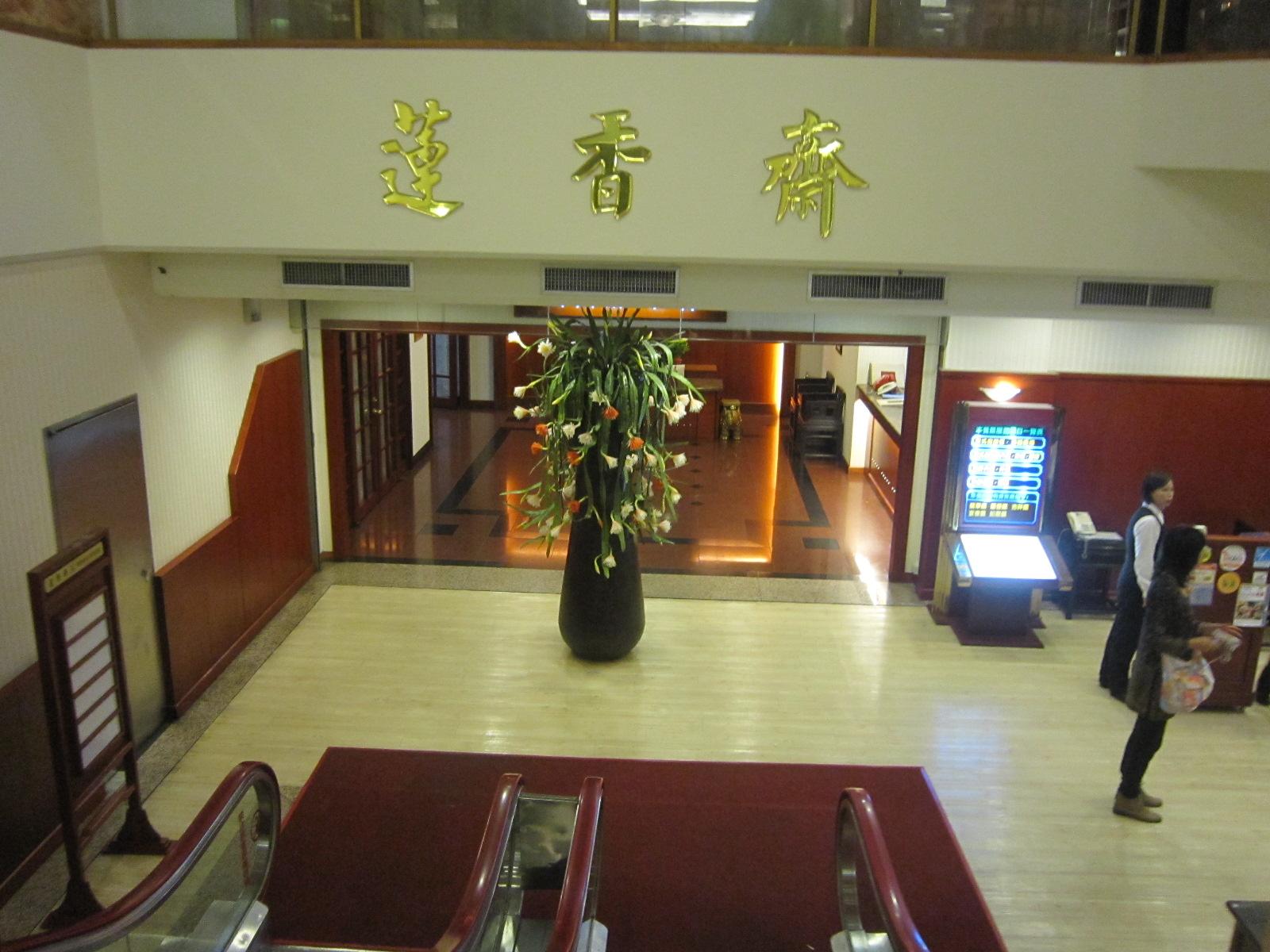 またまた台湾に行って来ました②_c0125702_164873.jpg