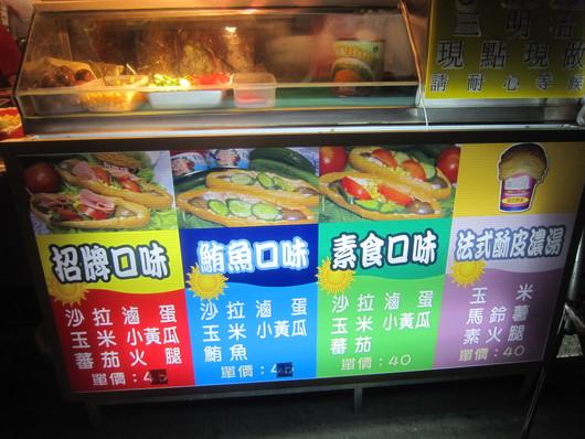 またまた台湾に行って来ました②_c0125702_1775481.jpg