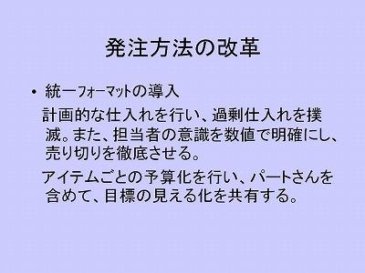 f0070004_10362814.jpg