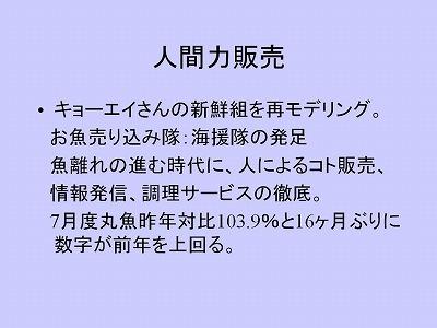 f0070004_10364774.jpg