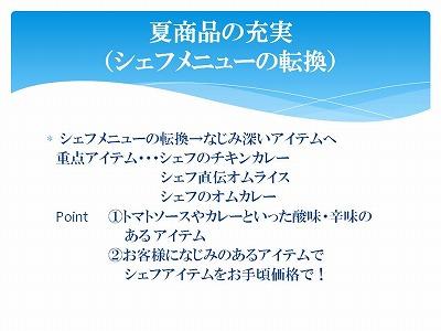 f0070004_10374731.jpg