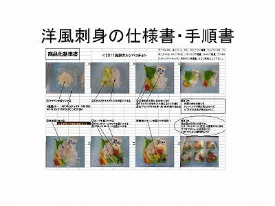 f0070004_1037715.jpg