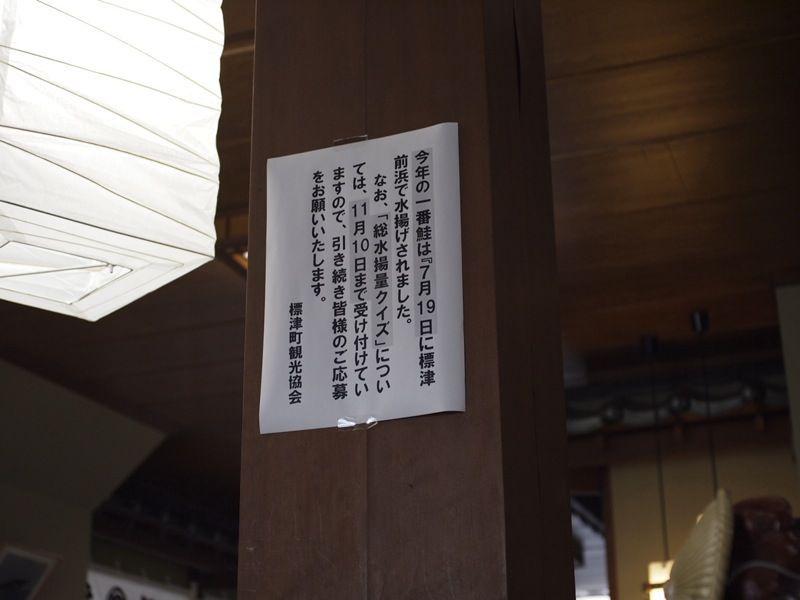 道東紀行2_d0147406_12335329.jpg