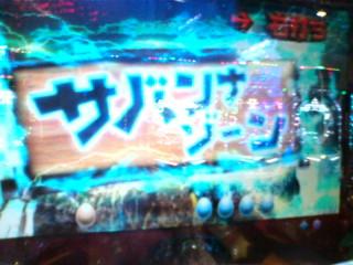 b0020017_2244676.jpg