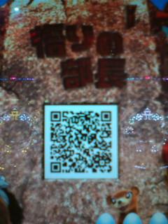 b0020017_2284767.jpg