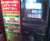 b0020017_2292562.jpg