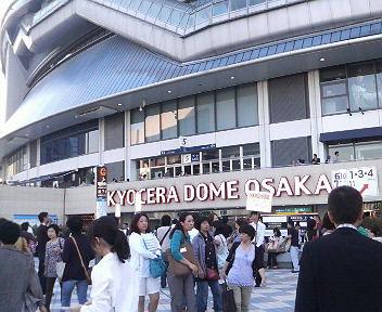 京セラドーム_f0053218_16263257.jpg