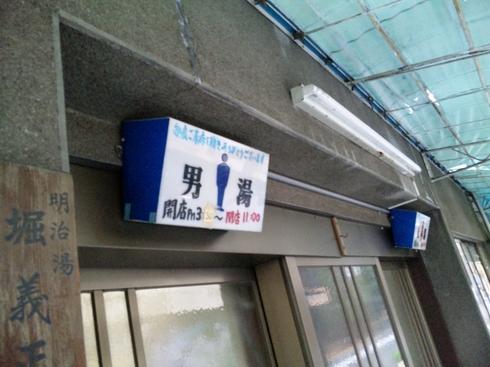 京都ぶらぶら その2_b0226322_9435437.jpg