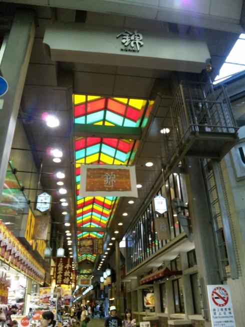 京都ぶらぶら その2_b0226322_97663.jpg