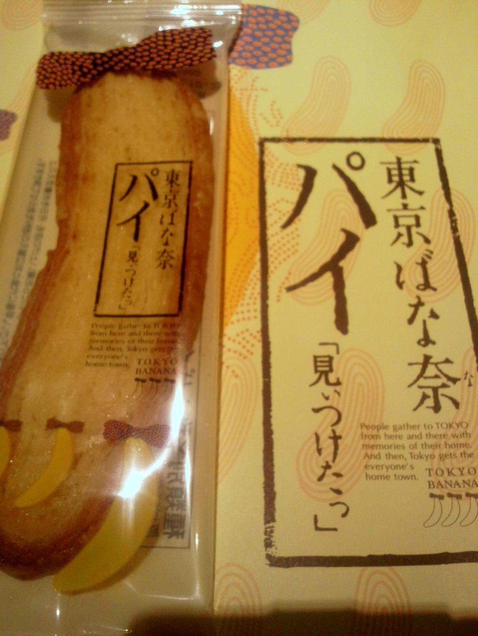 東京からのお客様のお土産_d0199623_846256.jpg