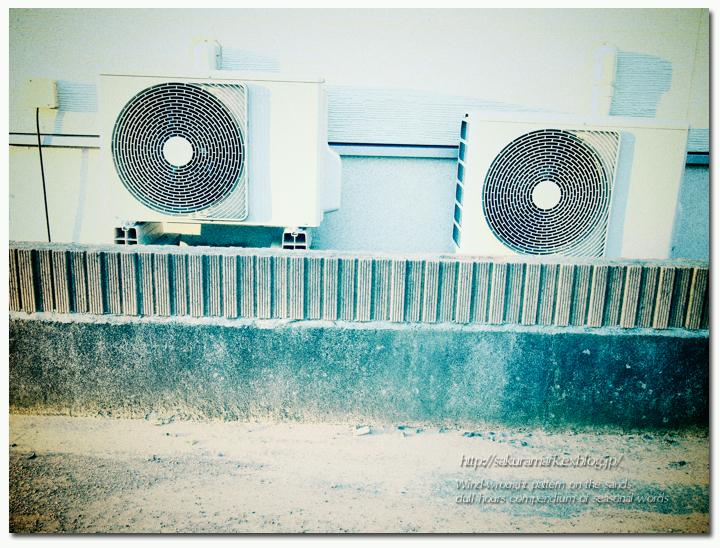 排気。_f0235723_1963296.jpg