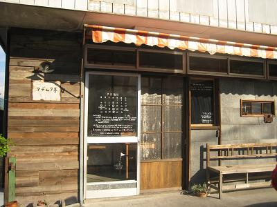 konohaさん&アデムク亭_b0135325_2113955.jpg