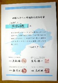 f0213825_19561541.jpg
