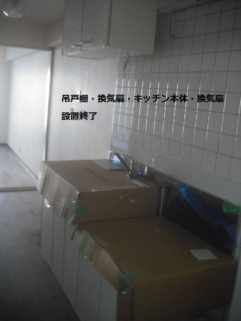 f0031037_2123354.jpg