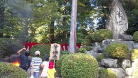 「広島・熊野 筆まつり」に行くー_c0141944_230458.jpg