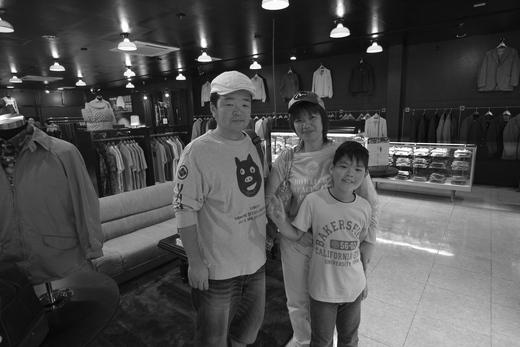 土浦道楽本店 開店_a0154045_1231394.jpg