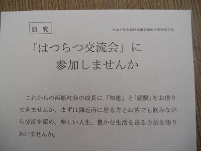 f0205149_9524898.jpg