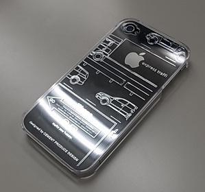 iPhone5の行方_c0217853_9214980.jpg