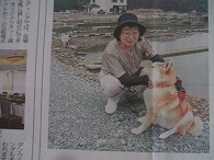 動物愛護週間中日_f0053757_22421229.jpg