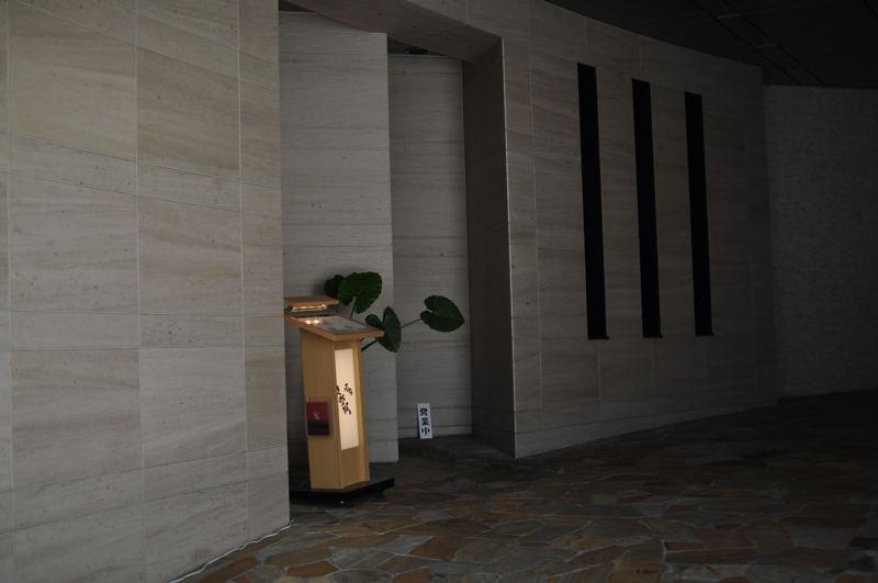豊中の美味しい蕎麦屋 「蕎麦紀行」_e0053660_2184888.jpg