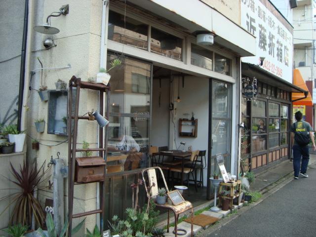 吉祥寺「Sajilo Café サジロカフェ」へ行く。_f0232060_322954.jpg