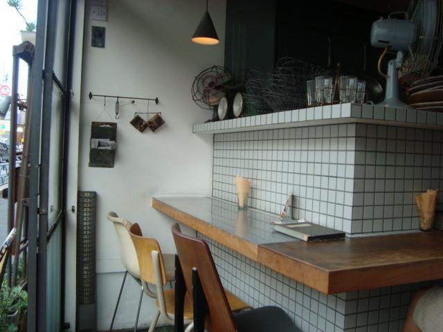 吉祥寺「Sajilo Café サジロカフェ」へ行く。_f0232060_34547.jpg