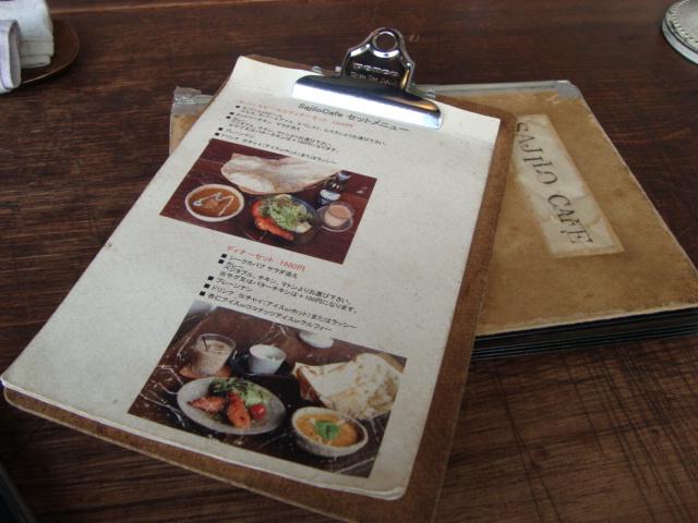 吉祥寺「Sajilo Café サジロカフェ」へ行く。_f0232060_384168.jpg