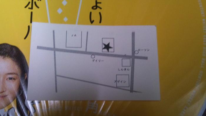 d0084771_001857.jpg