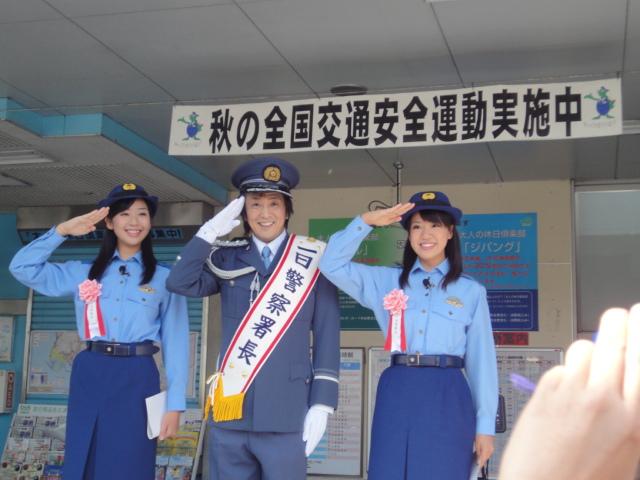 9月24日(土) JR逗子駅前に あの人たちが・・_e0006772_2127116.jpg