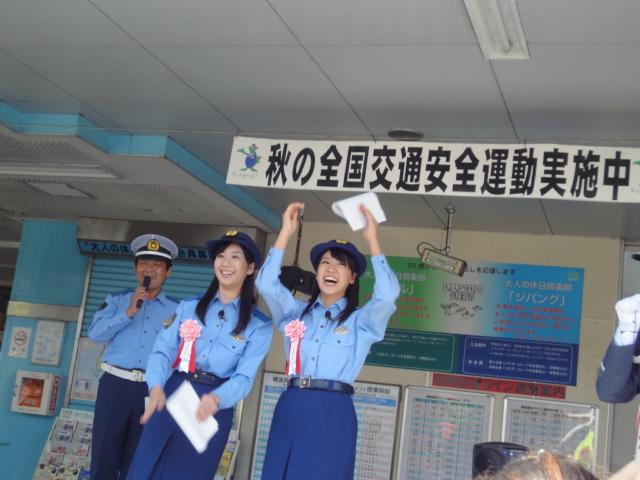 9月24日(土) JR逗子駅前に あの人たちが・・_e0006772_21283567.jpg