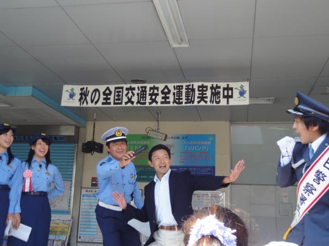 9月24日(土) JR逗子駅前に あの人たちが・・_e0006772_21293146.jpg