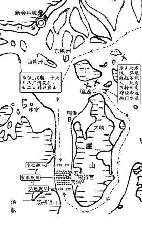 蒙古南征-制霸中國最後決戰 崖山戰役_e0040579_885475.jpg