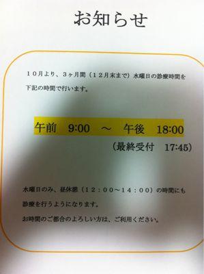 f0222384_22413324.jpg