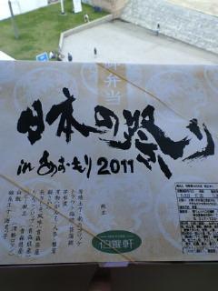 日本の祭り_a0134394_15542172.jpg