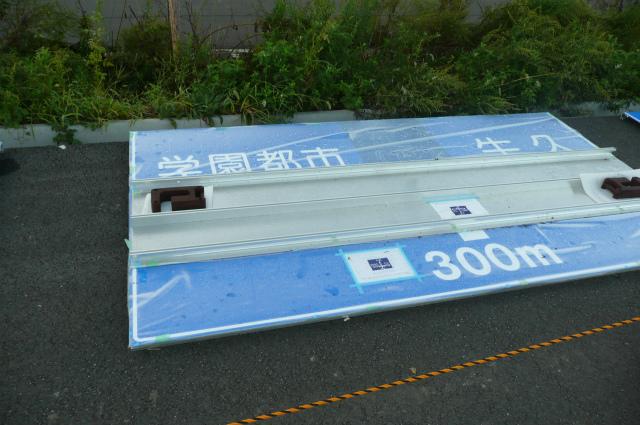 9月24日  筑波山・雲・牛久ー土浦バイパスの道路標識_d0249595_12201214.jpg