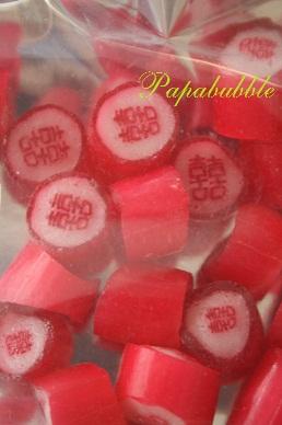 papabubble_d0088196_1594541.jpg