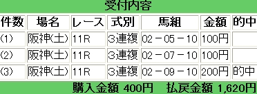 b0096101_135241.jpg