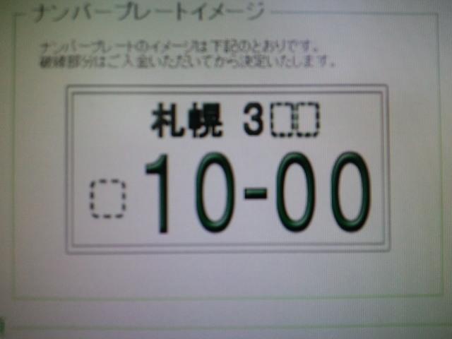 ウッチーブログ!!_b0127002_2058111.jpg