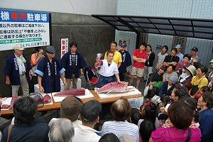 日枝神社祭典終了!_d0050503_12371385.jpg