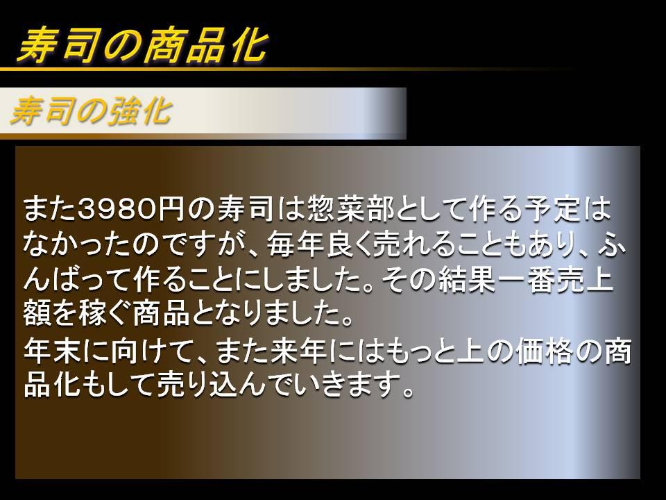f0070004_1655471.jpg