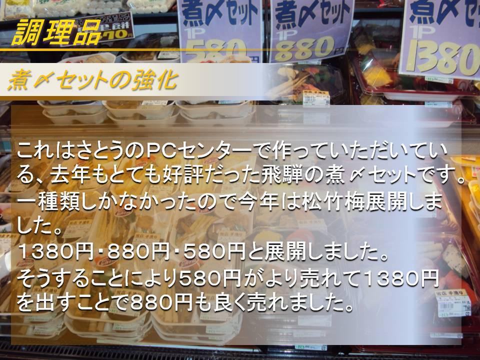 f0070004_16561875.jpg