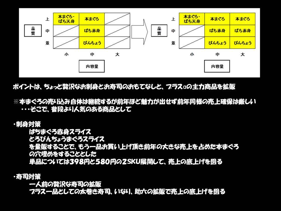 f0070004_16595041.jpg