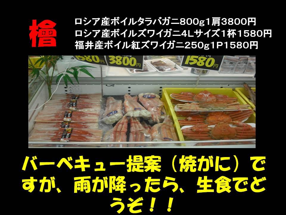 f0070004_1724773.jpg