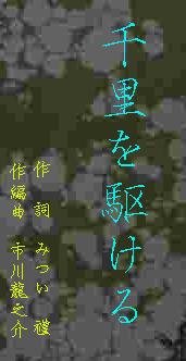 d0095910_7182820.jpg